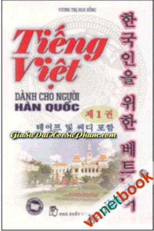 Gia Sư Tiếng Việt Cho Người Hàn
